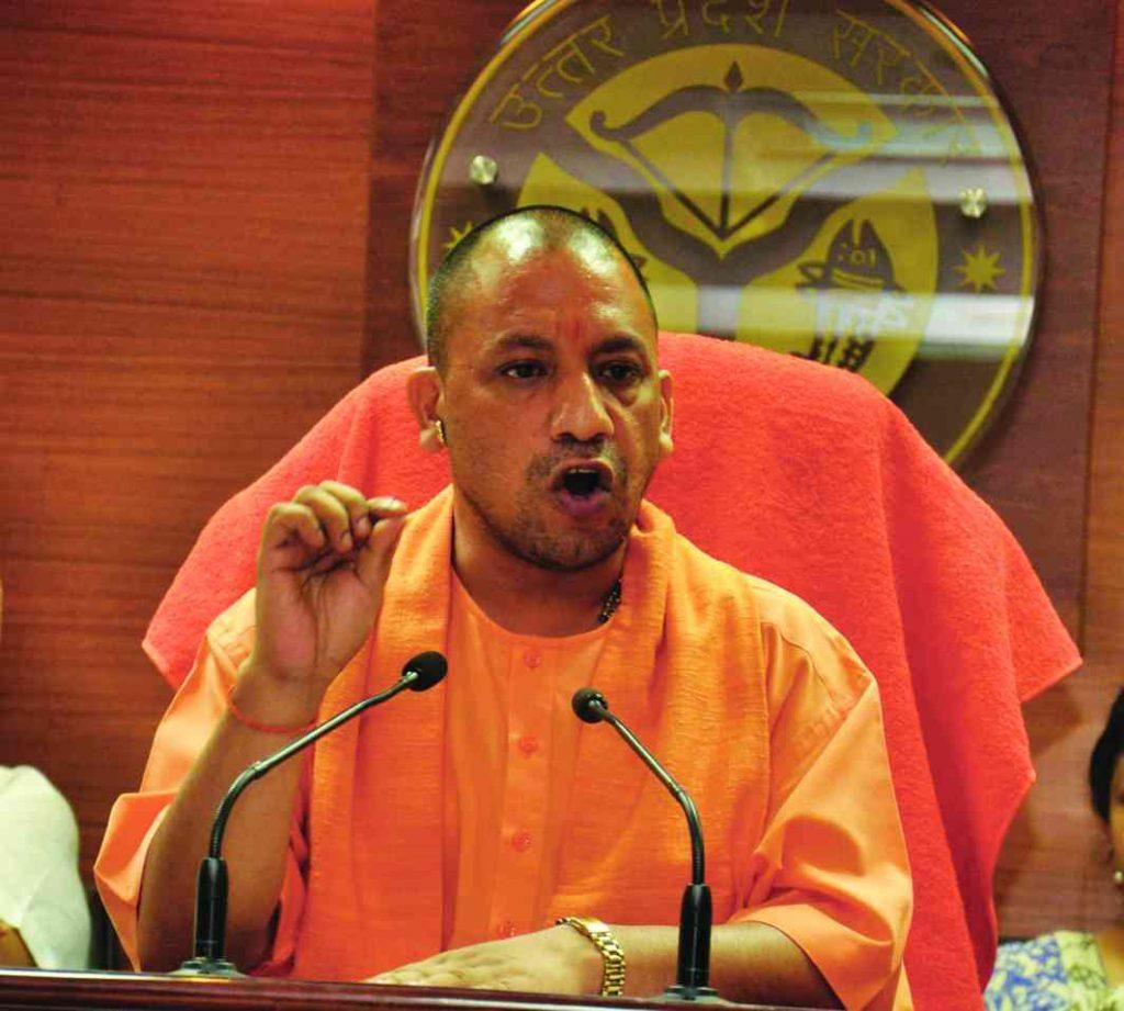 UP Chief Minister Yogi Adityanath