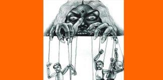 Illustration: Pradeep Saini