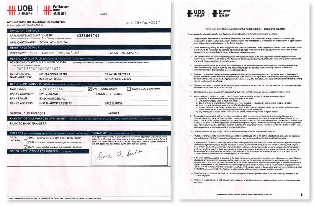 The telegraphic transfer form with terms and conditions which shows Sonia Mehta's Swiss account. She is the wife of Winsome Jeweller's promoter, Jatin Mehta and the company owes Indian banks Rs 7,000 crore