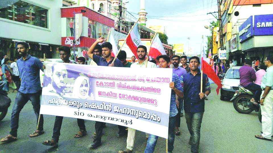 A rally in support of the married couple in Kerala