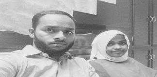 SC asks NIA to probe Hadiya marriage case
