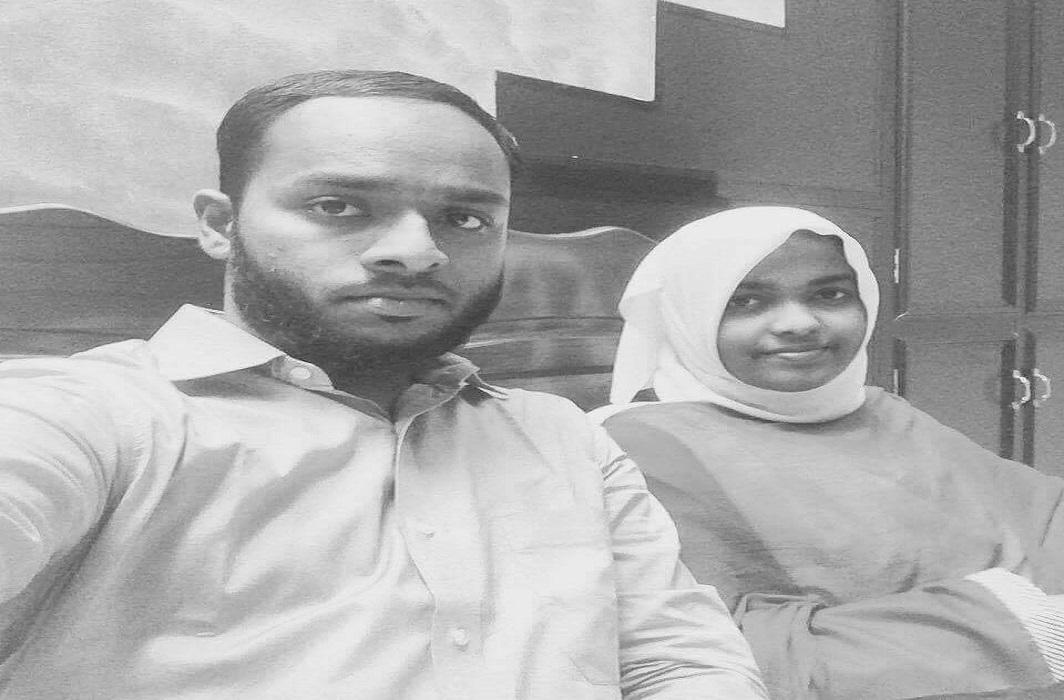 SC asks NIA to probe Hadiya marriage case