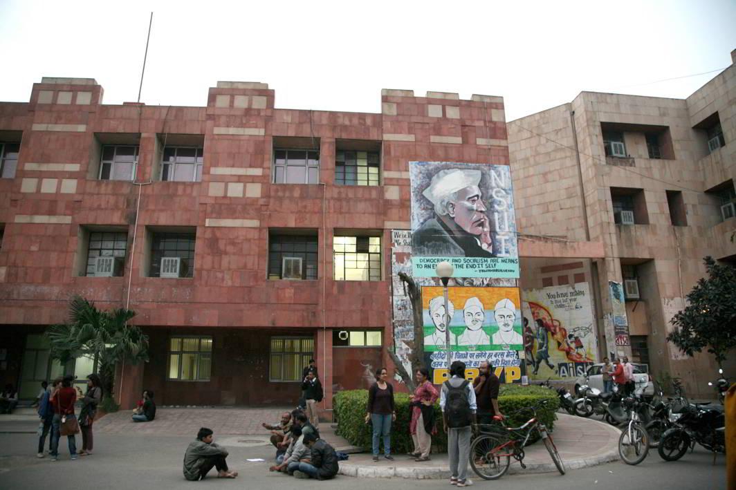 Jawaharlal Nehru University. Photo: Anil Shakya