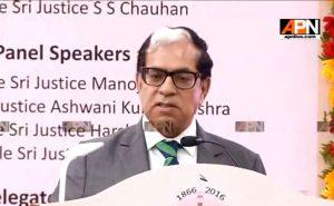 Justice Arjan Kumar Sikri