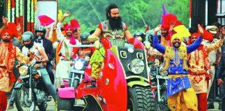 Gurmeet Ram Rahim on his designer vehicle