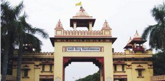 Banaras Hindu University. Courtesy: http://www.bhu.ac.in