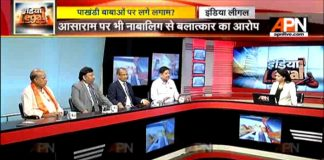 Hands of law tied in godman cases, say panellists on India Legal show