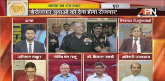 """""""CBI shouldn't file SLP to reopen Bofors case, they should stick to Quattrocchi instead"""""""