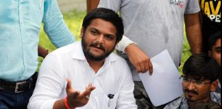 Hardik Patel (file picture). Photo: UNI
