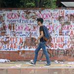 Defaced wall of Delhi university