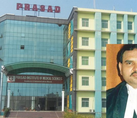 Justice Ishrat Masroor Quddusi (inset) tried to help out the debarred Prasad Institute of Medical Sciences in Lucknow in return for money