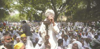 A demonstration organised by the Jat Arakshan Samiti at Jantar Mantar in May 2015 demands reservation. Photo: Anil Shakya