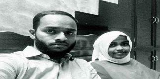 hadya love jihad case