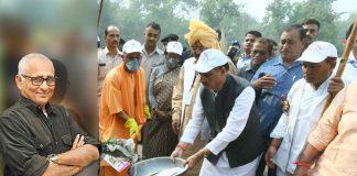 Inderjeet Bhadwar