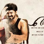 Mersal-movie-from-youtube