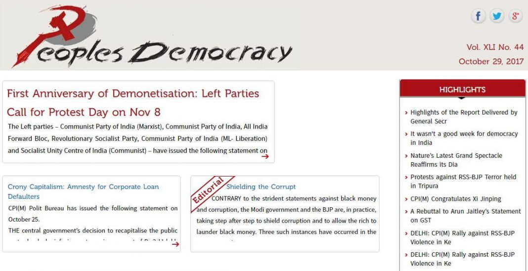 A grab of the website of People's democracy