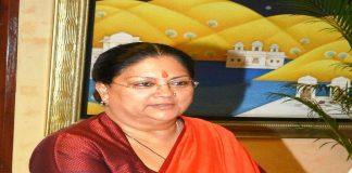 Rajasthan CM Vasundhara Raje. Photo: PIB