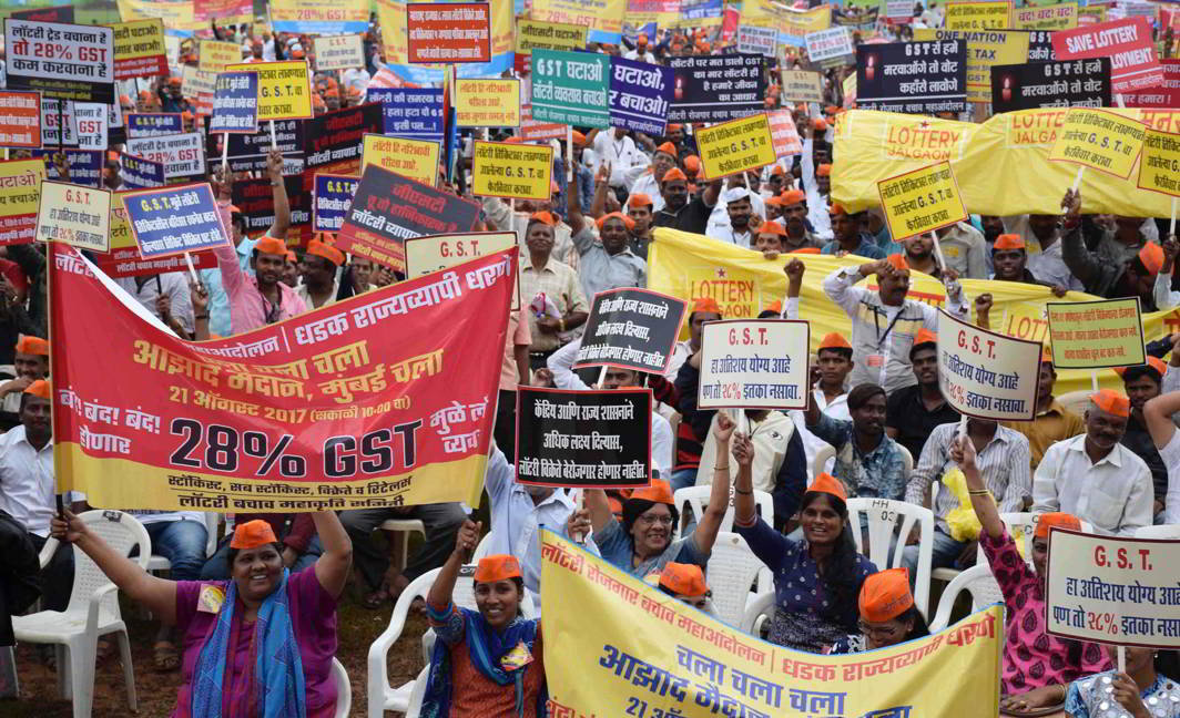 A protest in Mumbai to highlight the problems caused due to GST. Photo: UNI