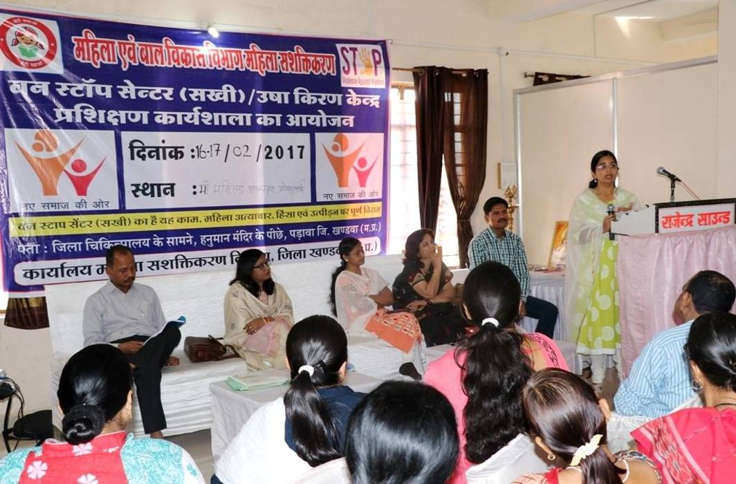 Sakhi Centres are meant to provide first aid, medical help, police and legal assistance to women affected by violence