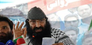 Hizbul Mujahideen chief Syed Salahuddin's son arrested for terror funding