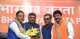 Former TMC MP Mukul Roy meeting BJP leaders after joining BJP in New Delhi (file picture). Photo:UNI
