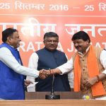 Former Trinamool Congress MP Mukul Roy meeting BJP leaders after joining BJP, in New Delhi (file picture).Photo: UNI