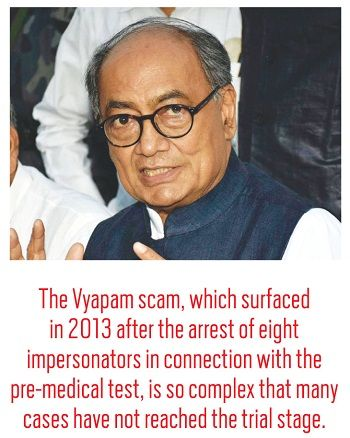Congess leader Digvijaya Singh on vyapam acam