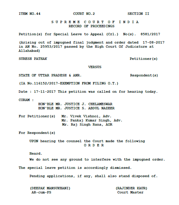 The Supreme Court order