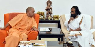 Sri-Sri-With-UP-Cm