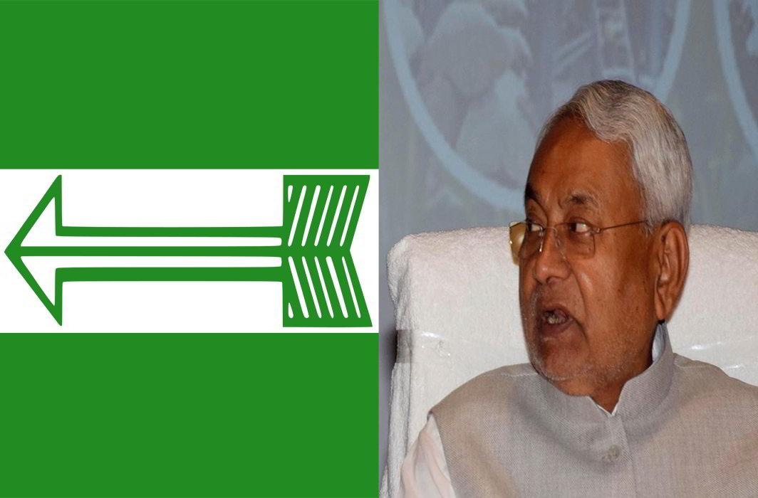 Above: (Left) Arrow, the symbol of JD (U); (right) Bihar CM Nitish Kumar