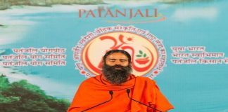 Baba Ramdev/Photo Courtesy: Facebook.com
