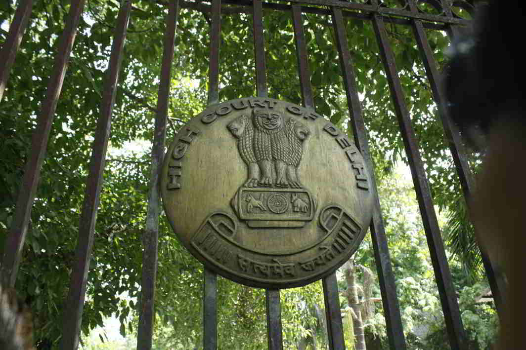 Delhi High Court/Photo: Anil Shakya