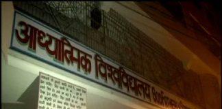 Delhi HC orders CBI to probe all branches of Rohini Ashram