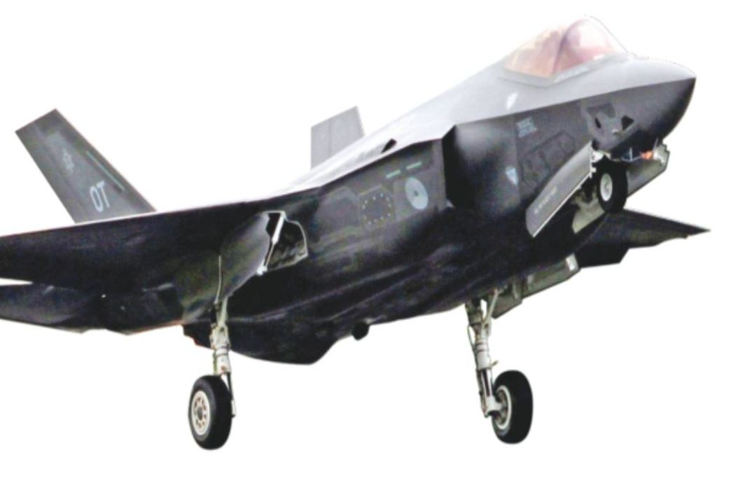 Fifth-generation F-35: The Father of All Fighters - India Legal