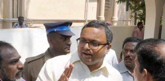 Karti Chidambaram(file picture)/Photo: UNI
