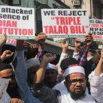 Muslim men in Mumbai protest against the Bill while women/Photo: UNI