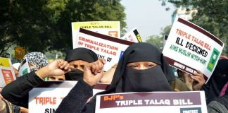 Muslim women protesting against the controversial provisions of the triple talaq Bill in New Delhi on Jan 4, 2018. Photo: UNI