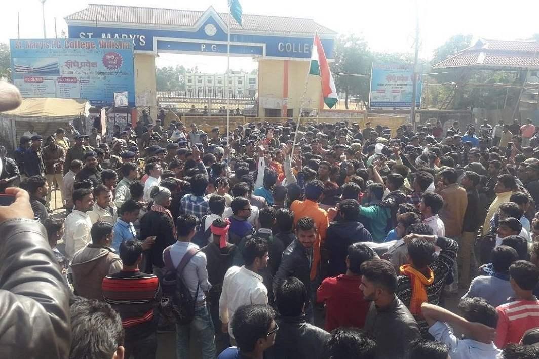 ABVP activists outside St Mary's PG College, Vidisha/Photo Courtesy: ANI