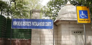 Patiala House Court