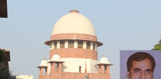 Supreme Court; (inset) Judge Loya