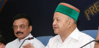 Former HP CM Virbhadra Singh (file picture)/Photo Courtesy: Photo division