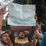 AAP members at a protest to demand respect for constitutional posts. (UNI)
