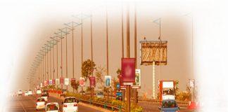 Noida Authority
