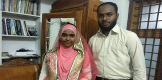 SC says Kerala High Court simply assumed that Hadiya was a vulnerable adult and decided to nullify her marriage