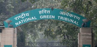 NGT/Photo by Anil Shakya