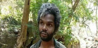Madhu-the-tribal-who-was-beaten-to-death-in-Attapadi