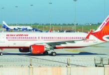 Air India's VIP Bill
