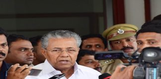 Kerala CM moved the resolution in the Assembly on Dec 31, 2019