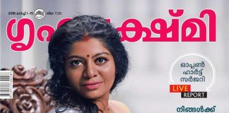 Grihalakshmi's Breastfeeding cover: Dare to Bare?