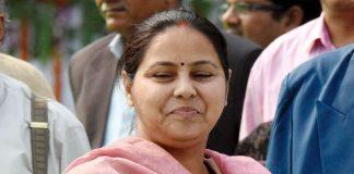 Misa Bharti(file pic) /UNI